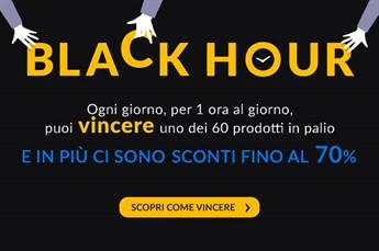 ePRICE Black Hour: ogni giorno 60 prodotti in OMAGGIO
